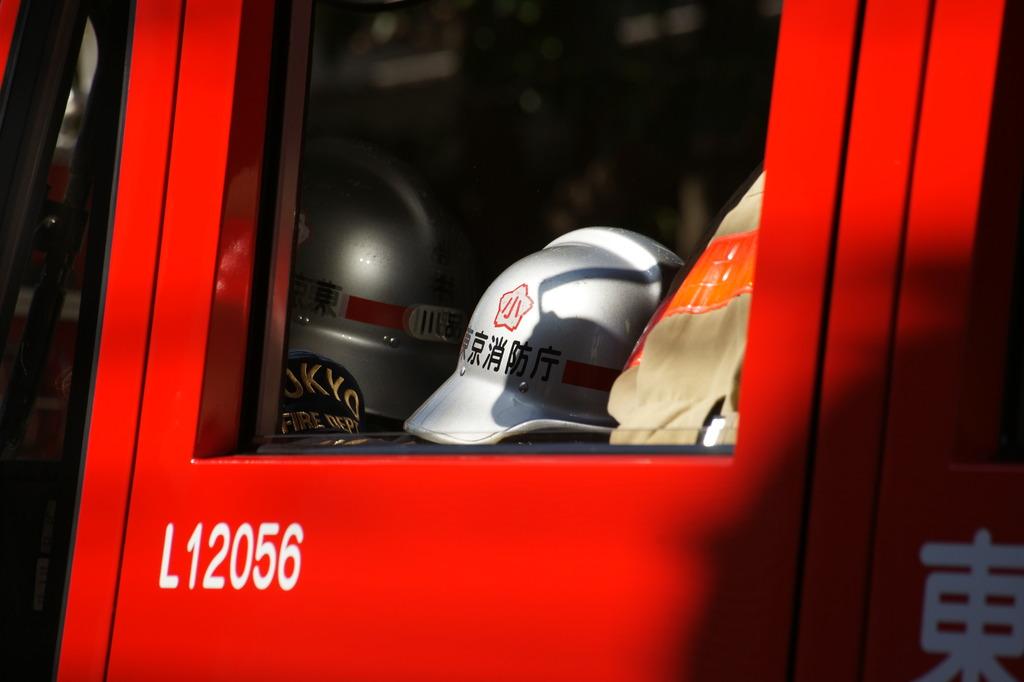 東京消防庁-1-