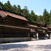 熊野本宮大社 本殿