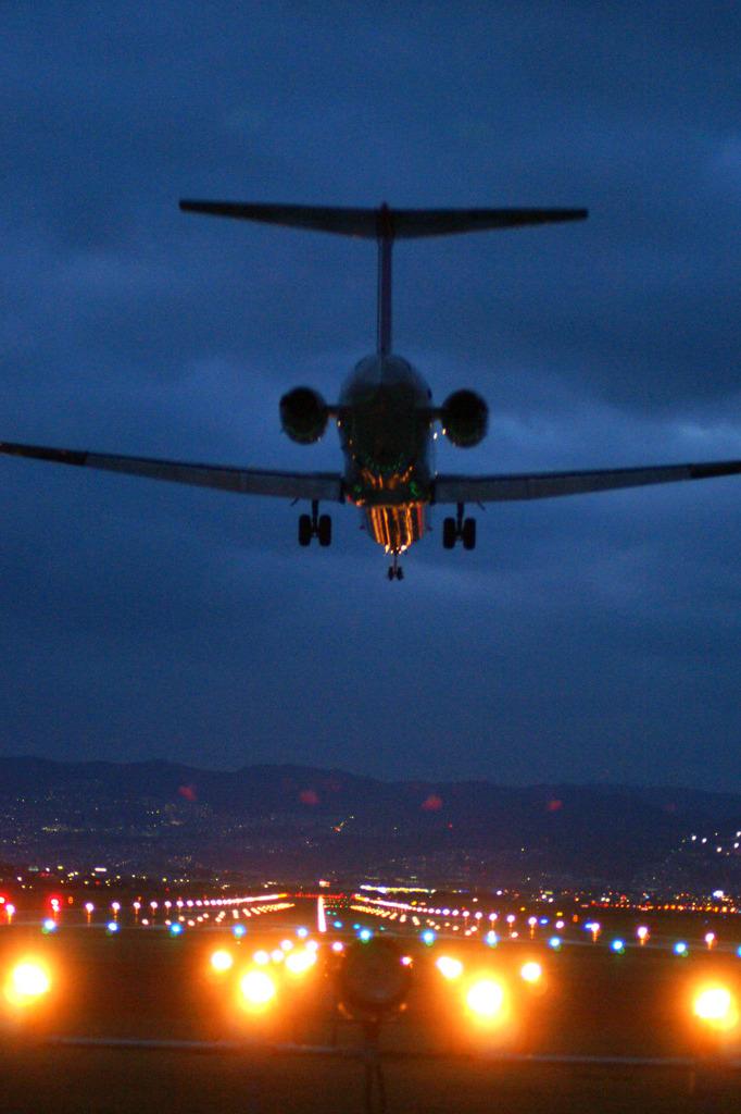 Night landing