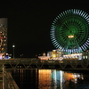 Minatomirai After Dark