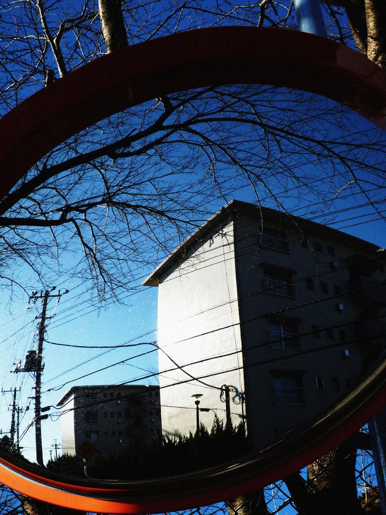 Blue-housing