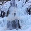 玉簾の滝(山形県)