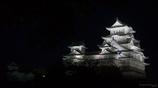 西から夜の姫路城②