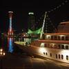 Night View of Kobe #3