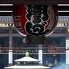 43‐86で撮る、大山門の赤提燈