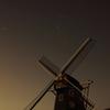 オリオン風車Ⅰ