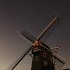 オリオン風車Ⅱ