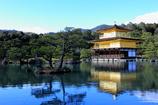 世界遺産・金閣寺