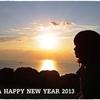 rising sun 2013