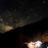 STAR DUST in Wasamata