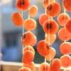 ゆ~らゆら干し柿
