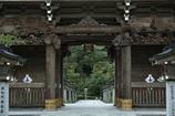 秋葉神社山門