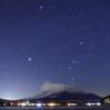 霊峰の冬空