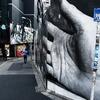 渋谷の路地
