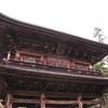 鎌倉 005