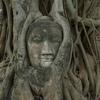 アユタヤの仏
