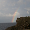 残波岬の虹
