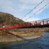 あゆのつり橋