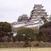 姫路城ー1