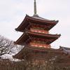 京都ー21