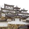 姫路城ー5