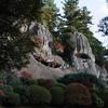 石山の石より白し秋の風