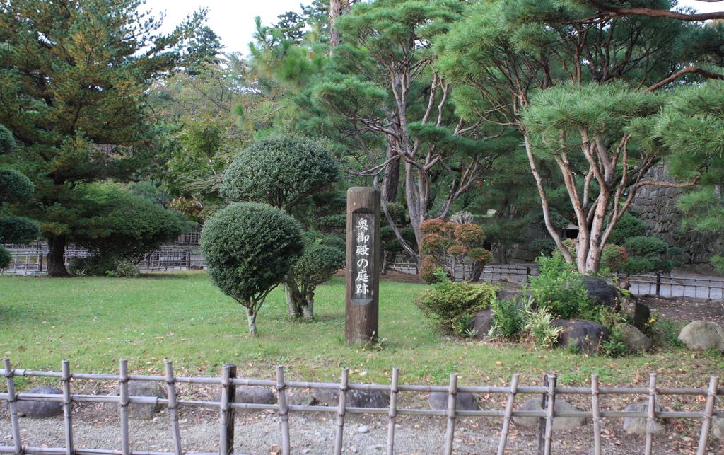 鶴ヶ城 3377