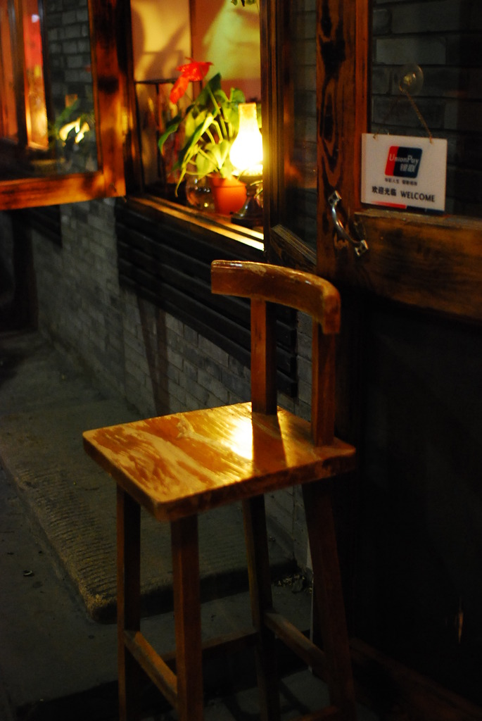 A wooden chair
