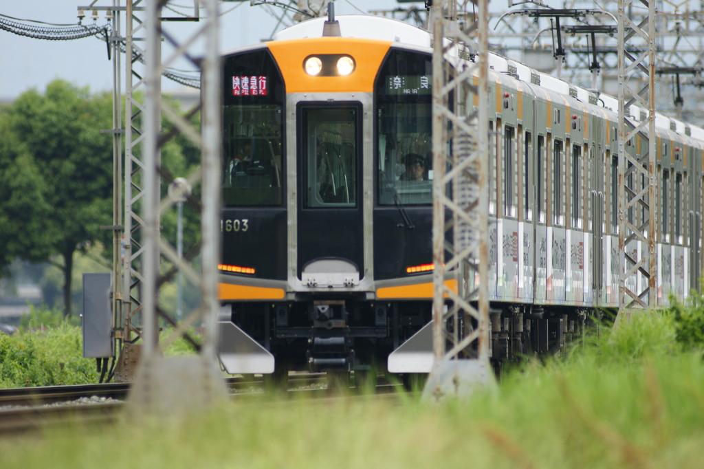 神戸と通じる2
