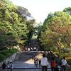 知恩院~円山公園