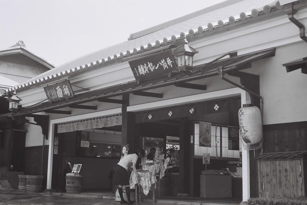 井筒八ッ橋