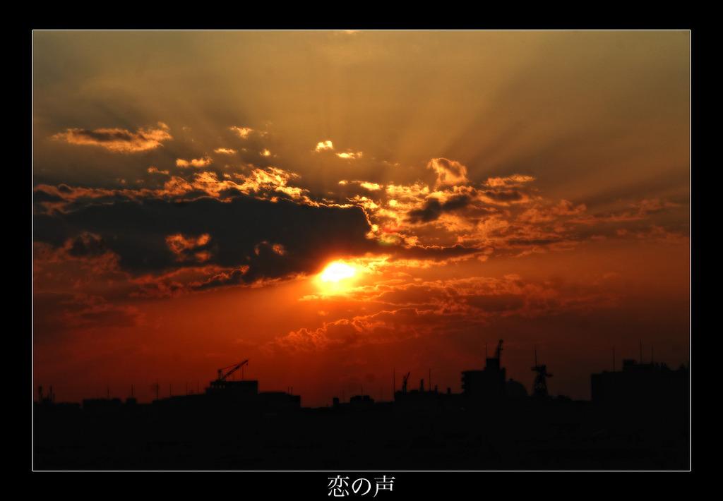 Sunset @ Tamagawa