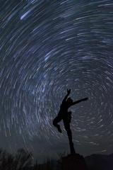 星空と踊る