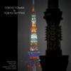 TOKYO TOWER & TOKYO SKYTREE