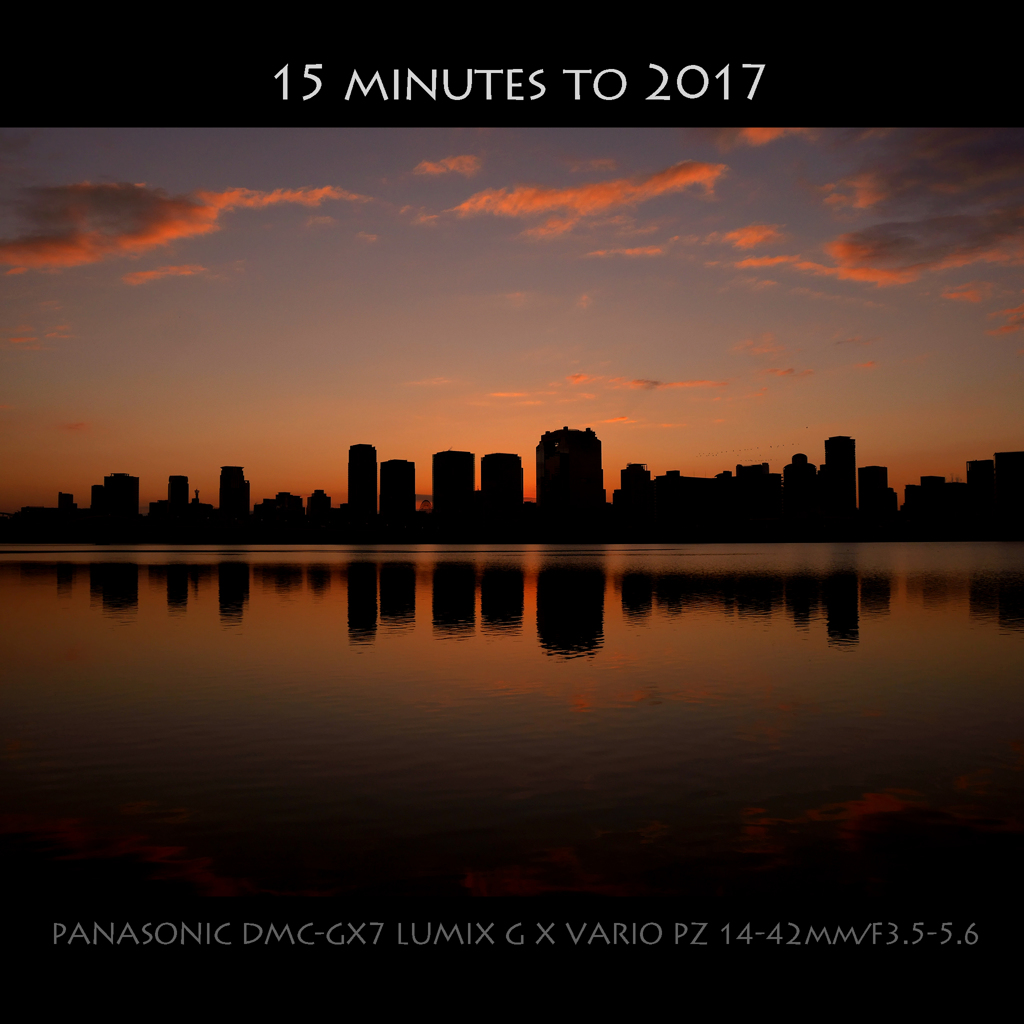 15 minutes to 2017