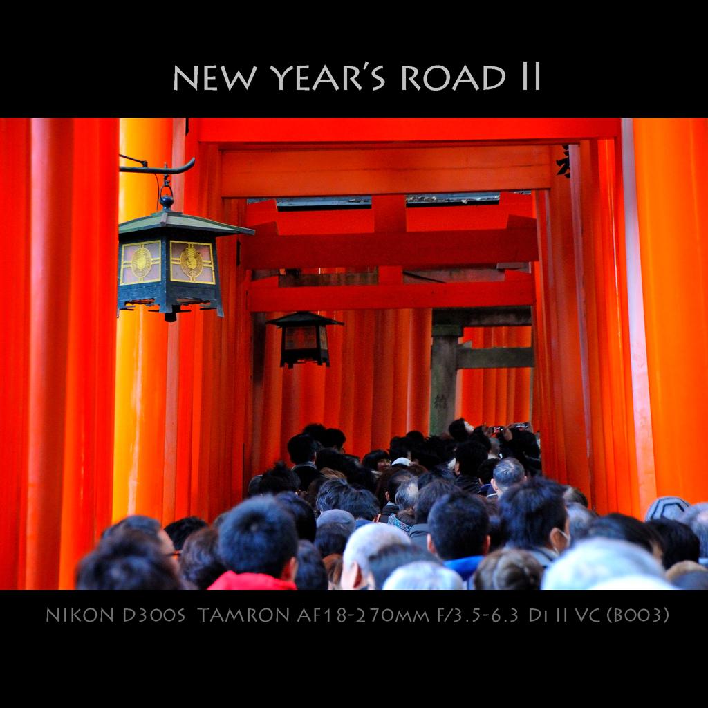 NEW YEAR'S ROAD II