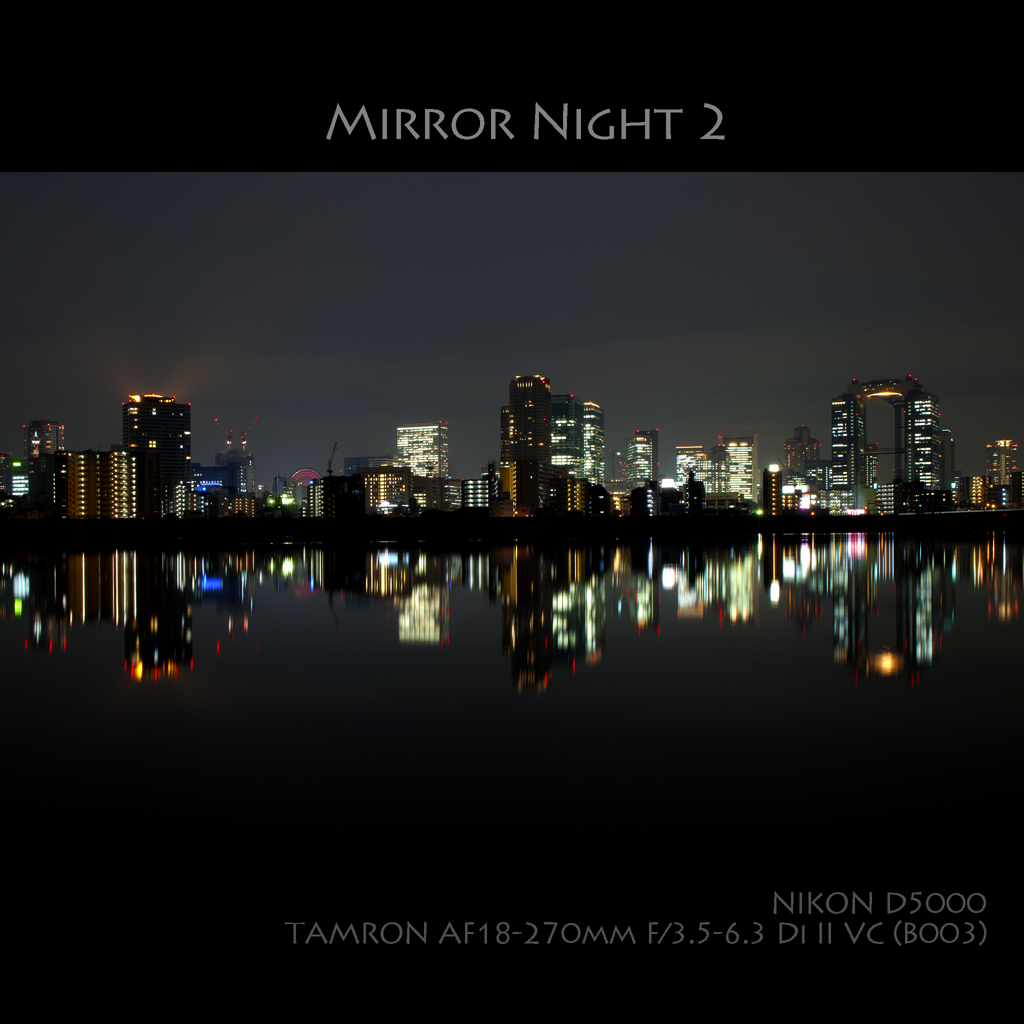 Mirror Night 2