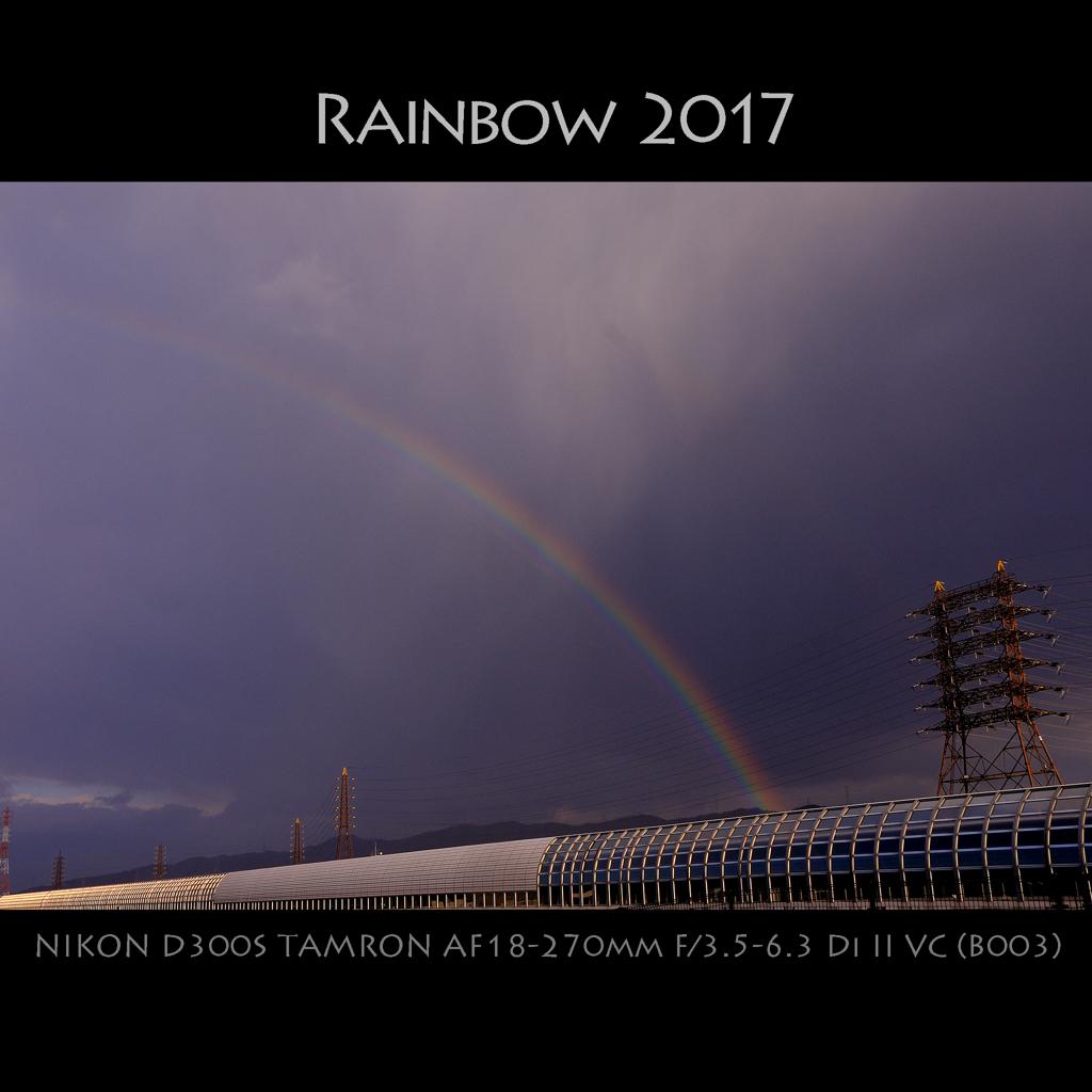 RAINBOW 2017