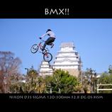 BMX!!