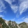 山と空とそして流れる雲・・・・