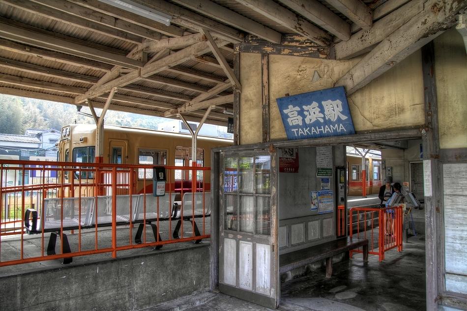 玻璃ヶ浦駅 = 高浜駅 by タダマ...