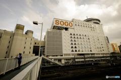 SOGO-1