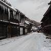 厳冬の奈良井宿<ツララ>