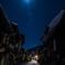 月夜の奈良井宿