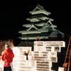 松本城氷彫フェスティバル<製作中>