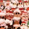 サンタさんの記念撮影
