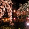 祇園 白川
