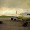 サイパン国際空港
