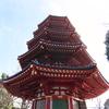 川崎大師五重塔