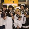 東京オートサロン2009-04